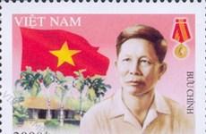 Phát hành mẫu tem tôn vinh giáo sư Trần Văn Giàu