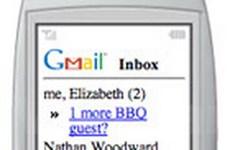 Google ra tính năng Gmail hỗ trợ mobile bình dân