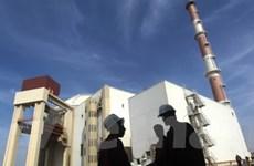 IAEA quan ngại sâu sắc về hoạt động hạt nhân Iran