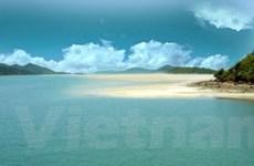 Vịnh Bái Tử Long - Vẻ đẹp hoang sơ đầy mê hoặc
