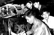 Kỷ niệm 50 năm thành lập Đài Phát thanh Giải phóng