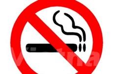 Singapore phát động chiến dịch thế hệ không thuốc lá
