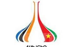 Trao giải sáng tác logo Olympic Hóa học Quốc tế 2014