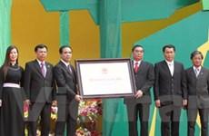 Tân Trào nhận Bằng xếp hạng di tích Quốc gia đặc biệt