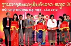 Khai mạc Hội chợ thương mại Lào-Việt Nam 2012