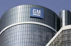 Thoái vốn khỏi GM