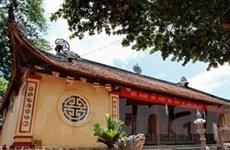 Những điều kỳ thú ở di tích Hoàng thành Yên Bái