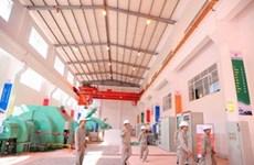 Nhà máy thủy điện Séo Chong Hô chính thức hoạt động