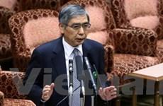 Nhật Bản: BOJ tiếp tục nới lỏng chính sách tiền tệ