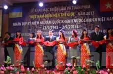 """Tuần phim """"Việt Nam - Điểm hẹn thế giới"""" ở Ukraine"""