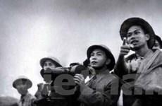 Tướng Giáp trong nghiên cứu của giáo sư Hàn Quốc