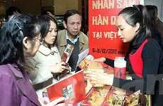 Triển lãm nhân sâm Hàn Quốc lần hai tại Việt Nam