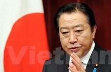 Nhật Bản: DPJ và PNP ký thỏa thuận liên minh mới