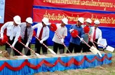 Xây dựng khu lưu niệm Chủ tịch Hồ Chí Minh ở Lào