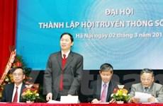 Chính thức ra mắt Hội Truyền thông số Việt Nam