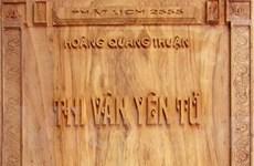 10 kỷ lục Việt Nam được công nhận kỷ lục Châu Á
