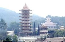 Gắn kết du lịch với phát triển làng nghề ở An Giang