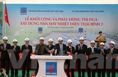 Tập đoàn PVN đầu tư nhiều dự án lớn tại Thái Bình