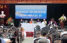 Tăng cường quan hệ hợp tác giữa Việt Nam và Pháp