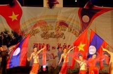 Sắp diễn ra Liên hoan hữu nghị nhân dân Việt - Lào