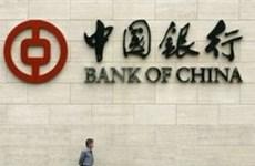 Trung Quốc sẽ duy trì chính sách tiền tệ thận trọng
