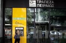 """""""Hy Lạp cần giám sát ngân hàng sau bê bối Piraeus"""""""