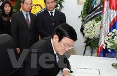 Chủ tịch nước viếng Cựu Quốc vương Campuchia
