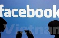 Facebook sẽ ra ứng dụng mới, không phải điện thoại