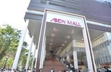 Nhật khánh thành khu đô thị mới Grand Front Osaka