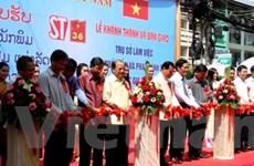 Việt Nam-Lào tăng hợp tác xuất bản, phát hành sách