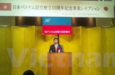 Gặp mặt kỷ niệm 40 năm quan hệ ngoại giao Việt-Nhật