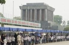 Tạm dừng tổ chức viếng lăng Chủ tịch Hồ Chí Minh