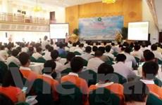 Hội thảo hợp tác phát triển công nghệ thông tin VN