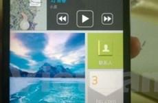 Lộ diện nền tảng di động smartphone riêng của HTC