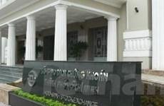 GMD, PVF chây ỳ nộp Báo cáo thường niên 2009