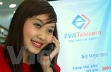 "VNPT ""không ngán"" Viettel sáp nhập EVN Telecom"