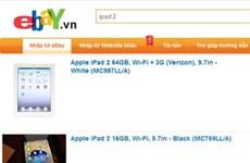 """iPad 2 ở VN sẽ bị """"bán tháo"""" khi New iPad lên kệ?"""