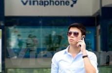Thuê bao VinaPhone có thể trả cước qua ngân hàng