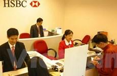 HSBC Việt Nam mở chi nhánh tại Bình Dương