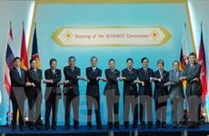 AMM 42: Đoàn kết để vượt qua thách thức toàn cầu