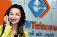 EVNTelecom giảm 50% cước di động vào dịp Tết
