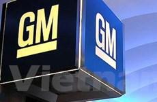 GM kỳ vọng sẽ thu được 13 tỷ USD từ bán cổ phiếu