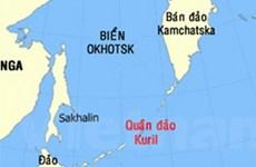 Bộ trưởng Nga thị sát đảo tranh chấp với Nhật Bản