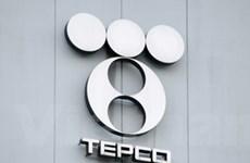TEPCO đề xuất tăng giá điện lần đầu sau 32 năm