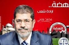 Ai Cập: Anh em Hồi giáo và quân đội có thể thỏa hiệp