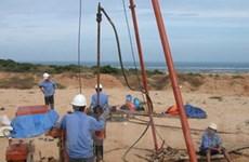 Việt Nam tổ chức triển lãm quốc tế điện hạt nhân 2012
