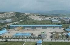 2 miền Triều Tiên tiếp tục thảo luận về khu Kaesong