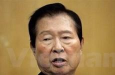 Cựu Tổng thống Kim Dae-Jung qua đời