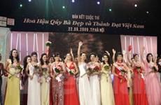 65 người đẹp tranh tài tại chung kết Hoa Hậu Quý bà
