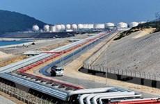 Nhà máy Dung Quất vận hành gần 100% công suất
